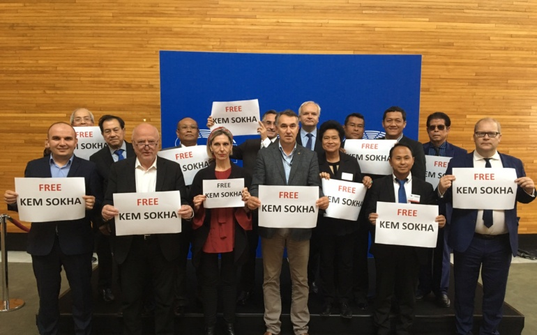 European Parliament urgent resolution on Cambodia
