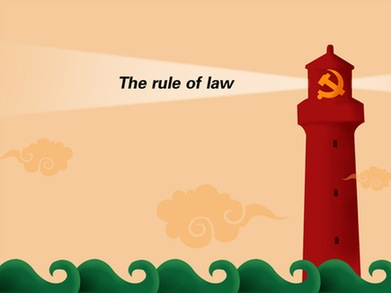 Socialist Rule of Law with Chinese Characteristics
