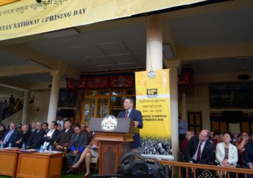 Jianli Yang's speech at the commemoration of  60th anniversary of the Tibetan uprising