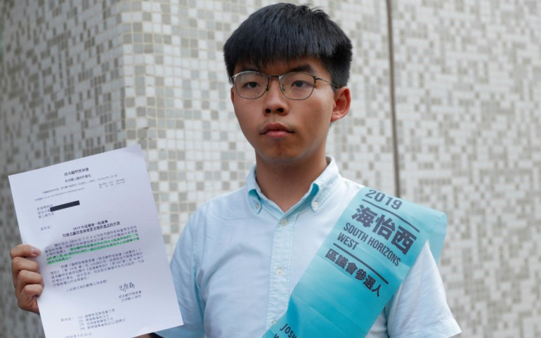 "Joshua Wong: ""I call on Italian citizens to support the struggle for freedom of Hong Kong"""