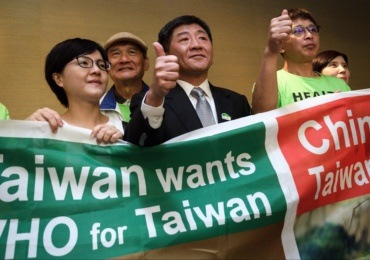 Appeal: Taiwan must join WHO as soon as possible
