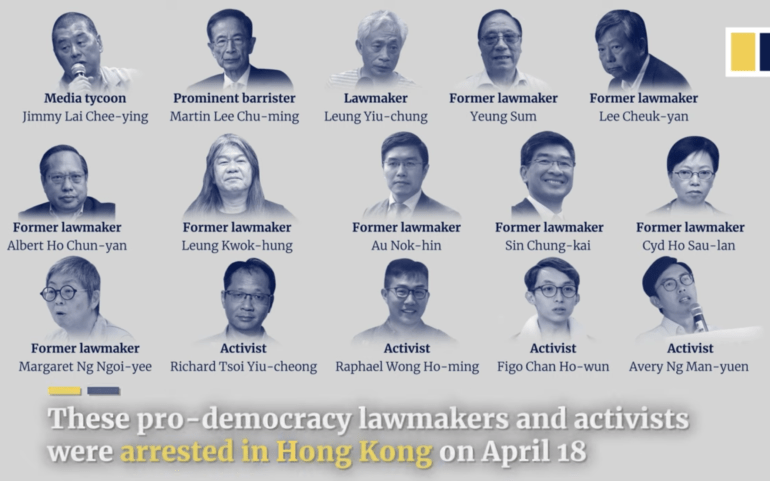 Full support to Hong Kong's democracy movement after new wave of arrests