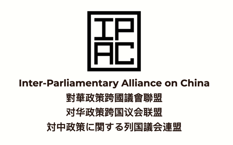 Inter-Parliamentary Alliance on China launched