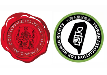 GCRL and TAHR announce partnership to strengthen the rule of law